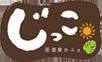 居酒屋カフェじっこ